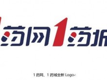 B2C医药平台1药网获5000万美元融资 启用全新logo