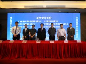 健客将建1万平米互联网医药供应链产业基地