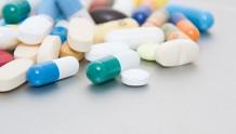 安徽省公布检查计划,重点检查药品、化妆品和医疗器械!